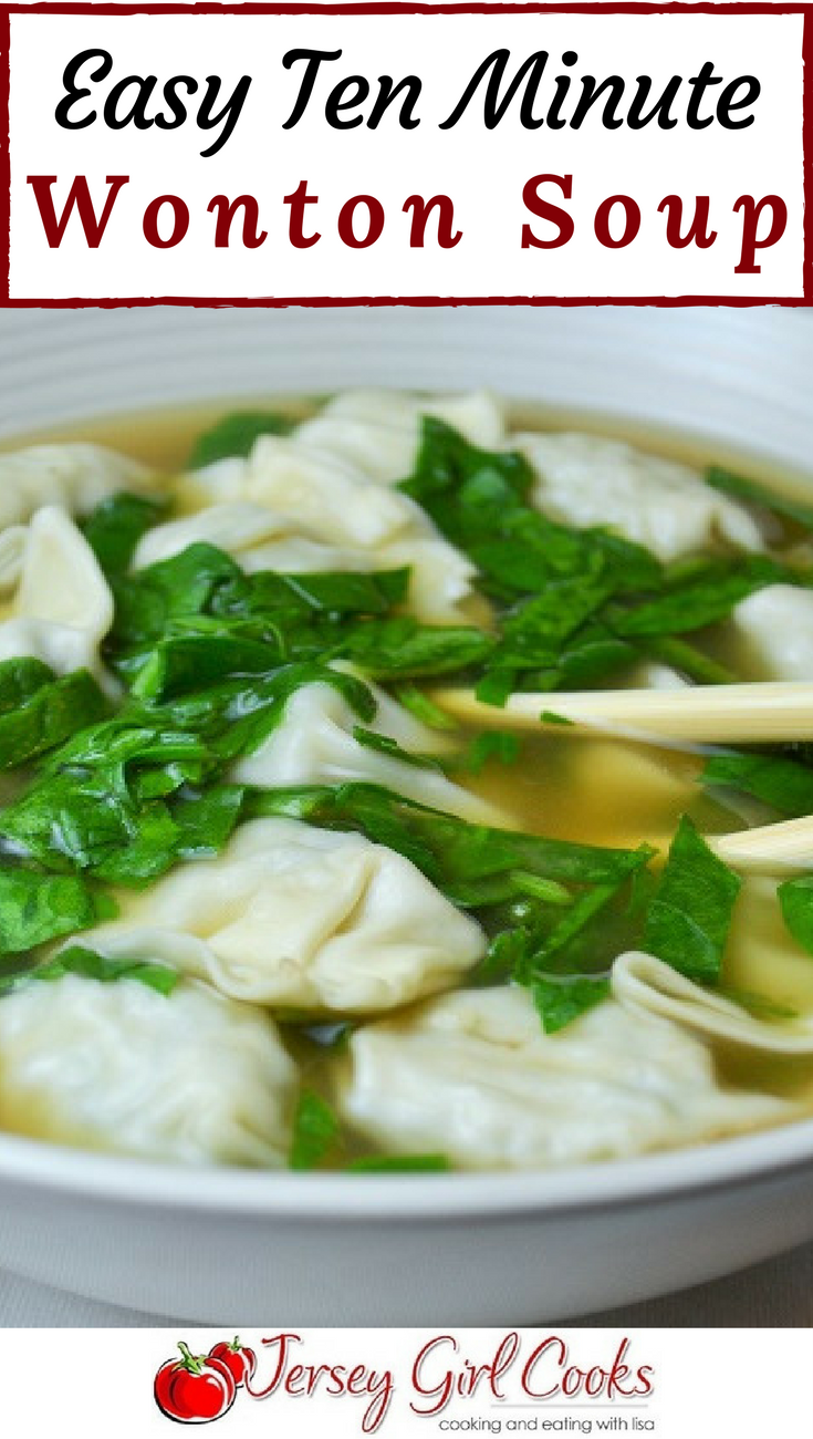 Wonton Soup made in 10 Minutes!